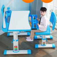 儿童桌椅套装 男女童手动升降45°可调桌面学习写字桌学生家用平角桌腿学习桌儿童写字桌子