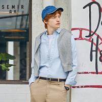 【3折价:44】森马2021春季新款男士长袖衬衫男翻领纯色休闲衬衣男装外套青少年