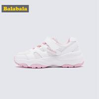 巴拉巴拉女童运动鞋儿童鞋子2019新款春秋宝宝时尚童鞋复古老爹鞋