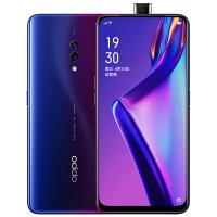 【当当自营】OPPO K3 全网通6GB+64GB 星云紫 移动联通电信4G手机 双卡双待