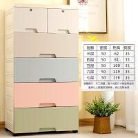 特大号塑料抽屉式收纳箱加厚收纳柜子儿童衣服储物箱家用整理箱盒