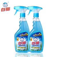 白猫 玻璃清洗剂玻璃水500g*2瓶 防雾 车窗浴室玻璃清洁液 不留痕迹