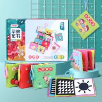 米米智玩 早教认知0-1岁宝宝布书婴儿玩具撕不烂早教书婴儿布书带响纸0-3岁儿童布书六件套