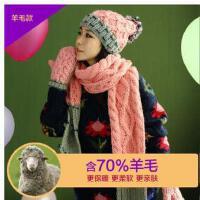 新款个性时尚休闲学生可爱毛线帽围脖加厚保暖套装韩版女帽子围巾手套三件套