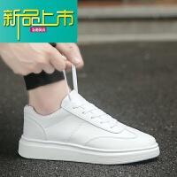 新品上市冬季纯板鞋男鞋子18新款百搭韩版休闲鞋厚底增高情侣小白鞋