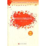初中优秀古诗文背诵指定篇目(61篇)(最新版)语文新课标必读丛书/义务教育部分