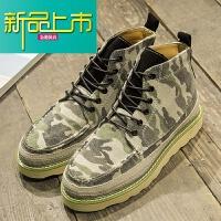 新品上市新款英伦复古男鞋高帮鞋迷彩马丁靴男靴韩版潮流休闲鞋板鞋皮鞋