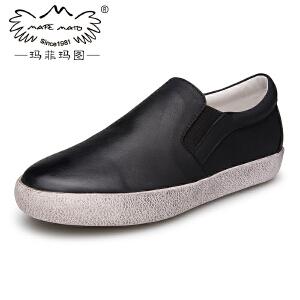 玛菲玛图女鞋2018新款女秋头层牛皮擦色复古小白鞋英伦百搭圆头中跟乐福鞋1688-15