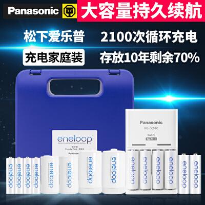Pansonic/松下爱乐普充电电池家庭套装 5号6节7号4节标准充电器通用充电器1号2号转换桶燃气灶手电筒电池批发 5号7号1号2号一次就买齐 2100次循环更耐用