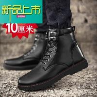 新品上市春季内增高男鞋cm高帮马丁靴男士增高鞋8cm休闲工装靴增高皮靴