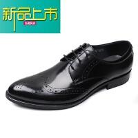 新品上市意大利款式商务正装男鞋英伦雕花男士尖头皮鞋巴洛克真皮鞋