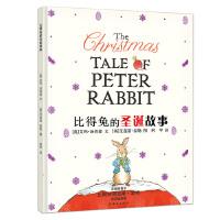 比得兔的圣诞故事