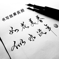 景哥手写美工钢笔弯尖美工笔钢笔弯头男女成人书法练字艺术字钢笔