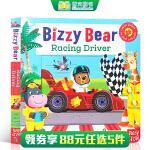 新版 小熊很忙系列 Bizzy Bear 英文原版绘本 Racing Driver 小赛车手 机关操作纸板游戏书 儿童
