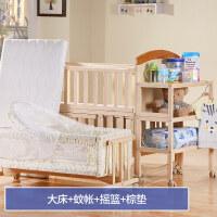 婴儿床实木摇篮床多功能宝宝bb新生儿无漆儿童拼接大床
