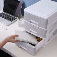 办公桌面收纳盒塑料抽屉式收纳柜办公室置物架用品文件杂物整理箱