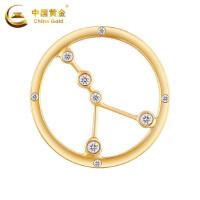 中国黄金18K珍如金星空系列镶嵌钻石巨蟹座吊坠(定价)