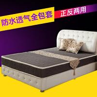 防水透气席梦思床垫套床单床笠全包床罩防尘防滑保护套隔尿垫定制 多大垫就买多大套 其它定制
