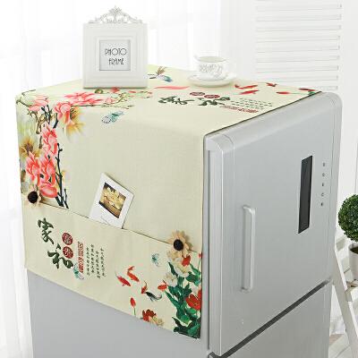 小清新洗衣机布盖巾滚筒式装饰布艺冰箱搭布盖巾防尘罩巾k