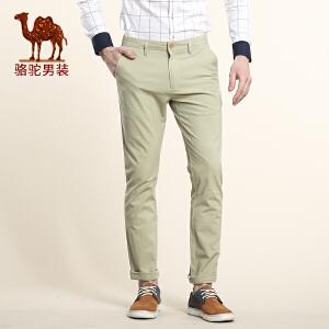 骆驼男装 春季新款微弹中腰纯色直筒休闲裤 棉质商务休闲长裤