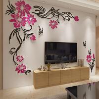 曼紫风情亚克力 3D水晶立体墙贴 客厅 卧室 电视背景墙 家居装饰贴纸画