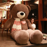 大熊毛绒玩具泰迪熊公仔抱抱熊玩偶女生可爱娃娃生日礼物送女友 直角量3.2米 全长3米【送同款全长1.1米玩具熊