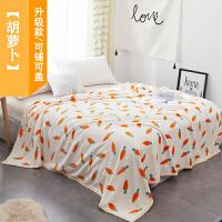 珊瑚绒毯子毛毯床单人垫冬季用双人加厚保暖宿舍女学生法兰绒被子k 白色 胡萝卜