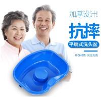 加厚老人卧床洗头盆病人护理用品瘫痪成人孕妇儿童洗头躺床洗头