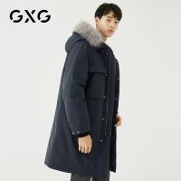GXG男装  冬季男士时尚帅气蓝色白鸭绒加厚连帽中长款羽绒服男