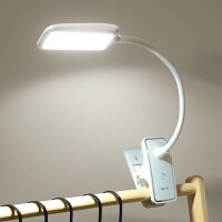 可充电式夹式夹子LED小台灯护眼灯大学生学习卧室书桌床头灯