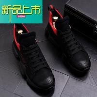 新品上市男士高帮板鞋韩版中帮休闲鞋时尚百搭鞋内增高短皮靴子