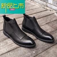 新品上市英伦靴男真皮套筒高帮短靴冬季保暖男靴时尚潮流男士马丁靴