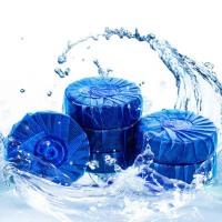 蓝泡泡洁厕宝洁厕灵洁厕宝厕所除臭马桶清洁剂块尿垢清香型家用球