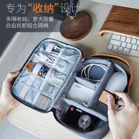 多功能数码便携收纳包 数据线移动电源袋手机耳机线充电器整理盒