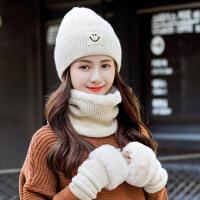 笑脸针织帽子围脖手套女秋冬天韩版百搭学生潮牌保暖毛线帽冬季