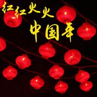 彩灯闪灯串灯满天星新年过年装饰灯春节节日中国结福字灯笼卧室 中国结 10米100灯插电款