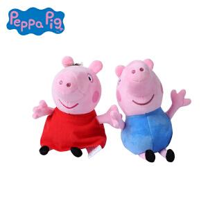 19CM小猪佩奇Peppa Pig粉红猪小妹佩佩猪正版毛绒娃娃公仔玩具佩奇乔治