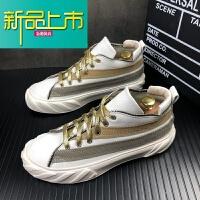 新品上市春季低帮新款增高厚底韩版百搭拼色单鞋精神小伙快手网红男鞋 白色 单鞋