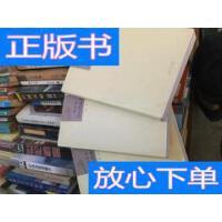 [二手旧书9成新]平凡的世界(全三册) /路遥 北京十月文艺出版社