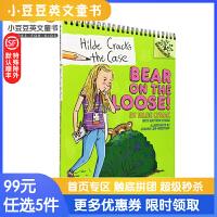 英文原版 Hilde Cracks the Case #2 Bear on the Loose!