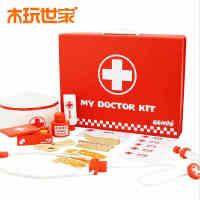 木玩世家 医院 仿小医生 过家家游戏 木制玩具儿童早教益智