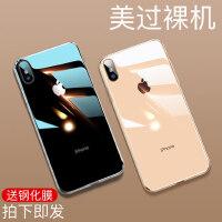 iPhone xs max手机壳苹果X新款XsMax玻璃超薄iPhoneXR透明防摔XR套s硅胶iPhones女8x男i