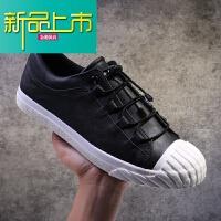 新品上市男鞋秋季青年防臭休闲皮鞋男潮鞋18新款韩版透气百搭板鞋男
