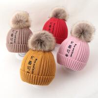 宝宝帽子秋冬季毛线帽1-2岁男女儿童3冬天潮小孩冬天