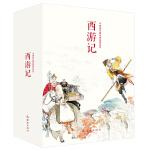 中国 连环画 经典故事系列・西游记(全21册)