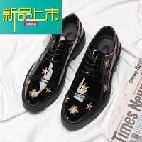 新品上市英伦小皮鞋男休闲韩版潮青年男鞋低帮百搭个性鞋子增高型师潮鞋
