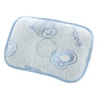 新生婴儿枕头夏季透气吸汗儿童定型枕宝宝凉枕冰丝凉爽夏天