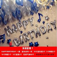 生日布置气球浪漫情侣表白KTV派对铝膜字母生日装饰用品