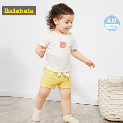 【4件3折价:35.7】巴拉巴拉宝宝打底衫婴儿t恤女童短袖男童上衣新款两件装纯棉 肩开+前开两件组合装