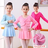 幼儿芭蕾舞跳舞披肩儿童舞蹈服装外套女童练功服毛衣